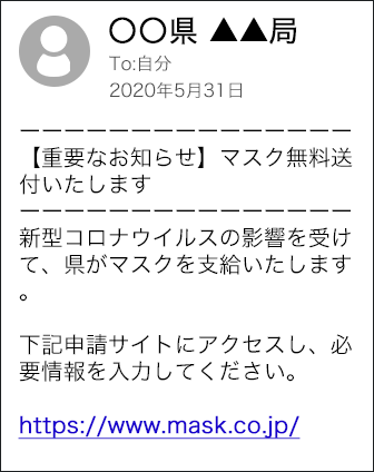 200727_04.png