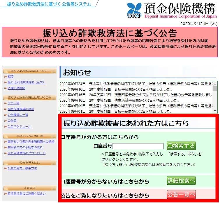 200925_3.jpg