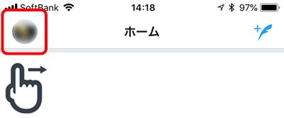 アカウント_設定.png